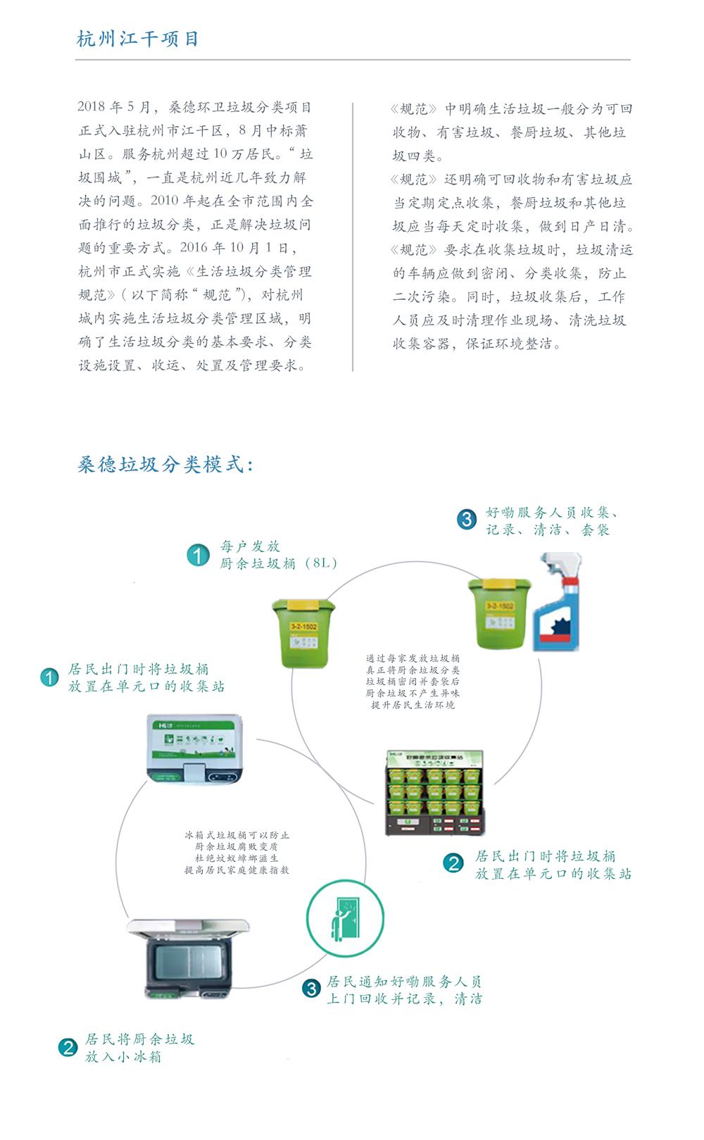 1000杭州江幹.jpg